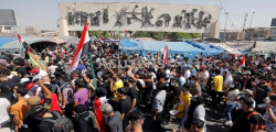Iraq marks first anniversary of popular uprising