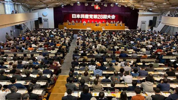 الشيوعي العراقي يحيي المؤتمر الـ 28 للشيوعي الياباني ويثمّن عالياً تضامنه مع الشعب العراقي