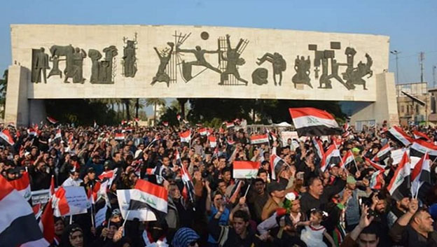 بيان الحزب الشيوعي العراقي : الحياة للشعب صانع النصر